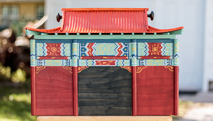 Thumbnail for Chinese Keepsake Box